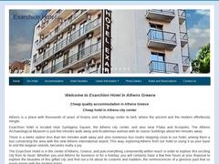 Exarchion Hotel - Exarchia Square - Athens
