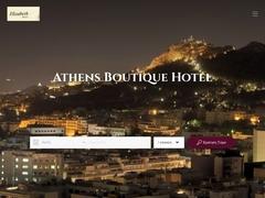 Elizabeth Hotel - Ampelokipi District - Athens