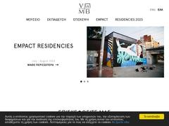 Vorres Museum - Paiania / Attica