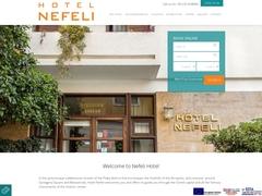 Nefeli Hotel - Plaka district - Athens
