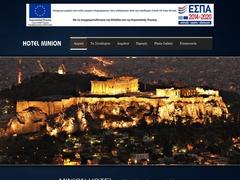 Minion Hotel - Vathi Square - Athens
