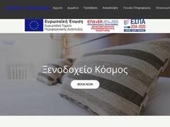 Cosmos Hotel - Kareskaki Square area - Athens