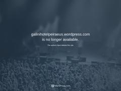 Galini Hotel - Kastela - Tzavella - Piraeus