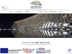 Alfa Hotel - Arrondissement de Nikea - Le Pirée