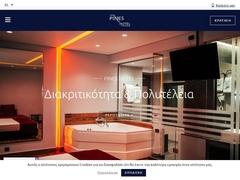 Pines Hôtel - Banlieue Est d'Athènes - Nea Kifissia