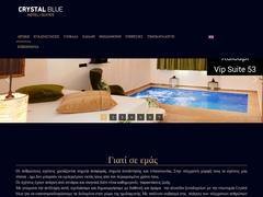 Το ξενοδοχείο Crystal Blue - Νότια Προάστια Αθηνών - Γλυφάδας