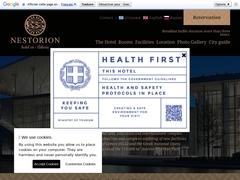 Ξενοδοχείο Nestorion - Νότια Προάστια Αθηνών - Αμφιθέα