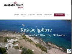 Demmy's Hotel - East Attica - Daskalio Beach - Keratea