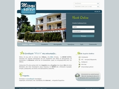 Miami Hotel - East Attica - Mati - Néa Makri