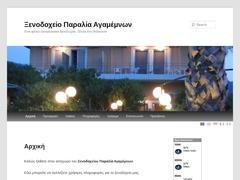 Agamemnon Beach Hotel - North Attica - Agii Apostoli