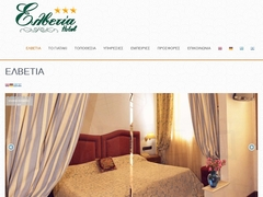 Elvetia - 2 * Hotel - Karpenissi - Evrytania - Central Greece