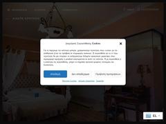 Anastazia Luxury Suites & δωμάτια - Αθήνα Βόρεια Προάστια - Δροσιά