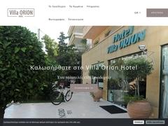 Villa Orion - South Attica - Voula