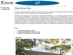Arion Hotel - West Attica - Villia