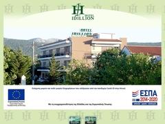 Idillion Hotel - West Attica - Villia