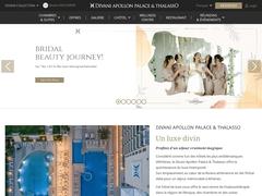 Ξενοδοχείο Divani Apollon Palace - Νότια Αττική - Βουλιαγμένης