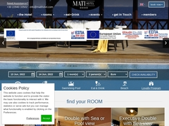 Ξενοδοχείο Μάτι - Ανατολική Αττική - Μάτι - Νέα Μάκρη