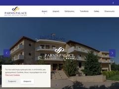 Parnis Palace Hôtel - Banlieue Nord-Ouest d'Athènes - Acharnes