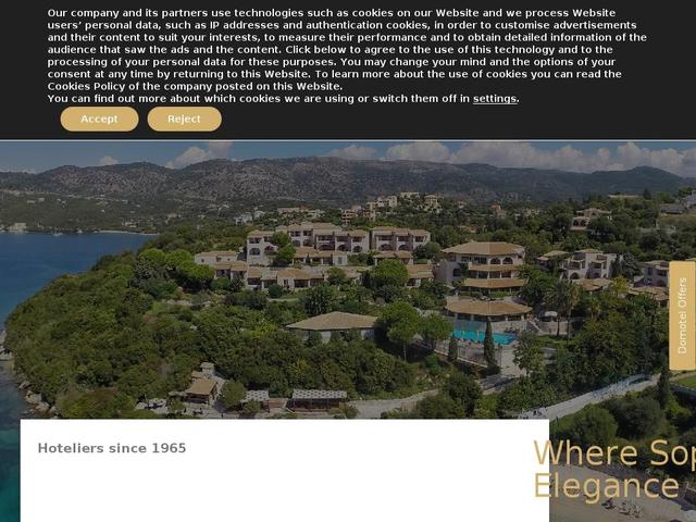 Xenia Hotel (Domotel) - Θάλασσα στο Βόλο - Μαγνησία - Θεσσαλία