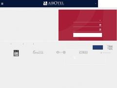 Stratos Vassilikos (Airotel) - Hotel 4* - Athens Center - Ilissia