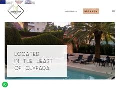 Golden Coast Hôtel - Banlieue Sud-Est d'Athènes - Glyfada