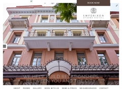 Emporikon Hotel - Athens City Center - Monastiraki & Psyri
