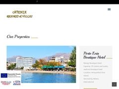 Villa Agnanti Hôtel - Nord-Est de l'Attique - Sesi - Marathon