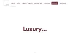 Scale Suites Hôtel - Banlieue Sud d'Athènes - Alimos