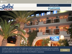 Galini Palace Hotel - South East Attica - Voula