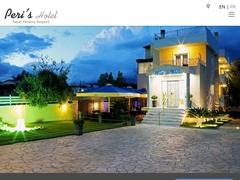 Peri's Hotel & Apartments - Northeast Attica Region - Artemis