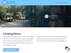 Athens Camping - Athens / Corinth Route - Peristéri