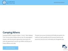 Κατασκήνωση Αθηνών - Διαδρομή Αθηνών / Κόρινθου - Περίσταση