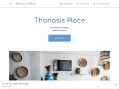 Thanasis Place Hostel - Κέντρο Αθήνας - Τέρμα Ιπποκράτους