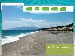 Aegeas Camping - Παραθαλάσσια του Ολύμπου - Αγιοκάμπου - Λάρισας