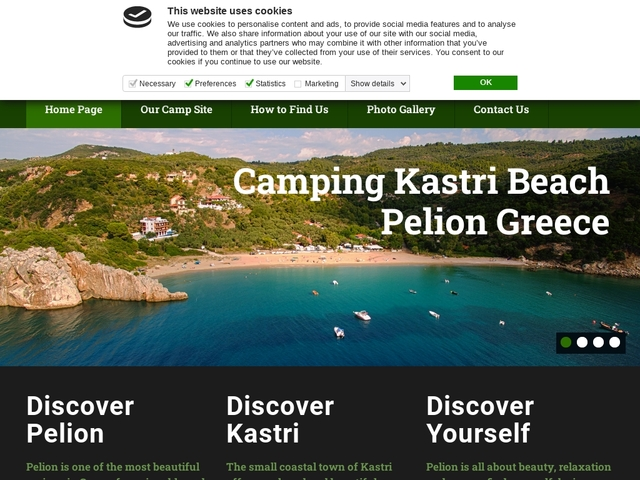 Παραλία Καστρί Κάμπινγκ - Παραθαλάσσιο στο Καστρί - Πήλιο - Βόλος