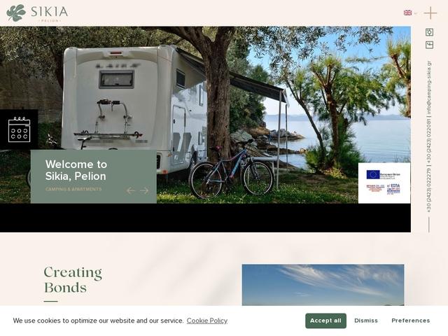 Sikia Camping - Παραθαλάσσια στην Κάτω Γκαζέτα - Μαγνησία - Πήλιο -