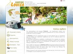 Λουίζα Κάμπινγκ - Παραθαλάσσια στον Πλατανιά - Μαγνησία - Πήλιο