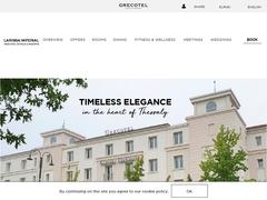 Ξενοδοχείο Grecotel Imperial - Λάρισας - Περιφέρεια Θεσσαλίας