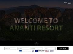 Ananti City Resort - Λονγκάκι - Τρίκαλα - Περιφέρεια Θεσσαλίας