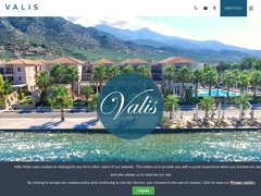 Ξενοδοχείο Valis & Συνεδριακό Κέντρο - Αγριά - Βόλος - Πήλιο