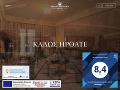 Ξενοδοχείο Grand Meteora - χωριό Kastraki - Καλαμπάκα - Θεσσαλία