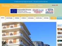 Orfeas Hôtel - Vue sur les Météores - Kalambaka - Thessalie