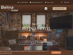 Ξενοδοχείο Belina - Πορταριά - Βόλος - Πήλιο - Μαγνησία - Θεσσαλία