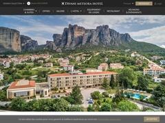 Ξενοδοχείο Divani Meteora - Καλαμπάκα - Τρίκαλα - Θεσσαλία