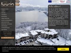 Naiades Hotel - Neochori - Nevropoli Agrafa - Trikala - Thessaly