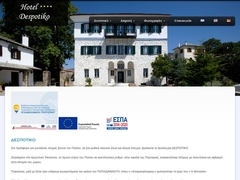 Hotel Despotiko - Portaria - Pelion - Volos - Magnesia - Thessaly