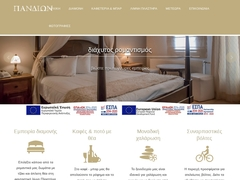 Pandion Mountain Resort - Λίμνη Πλαστήρα - Καρδίτσα - Θεσσαλία