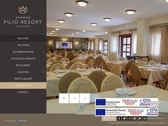 Anamar Pilio Resort - Χανιά - Βόλος - Μαγνησία - Θεσσαλία