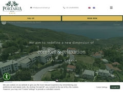 Πορταριά Ξενοδοχείο & SPA - Πήλιο - Βόλος - Μαγνησία - Θεσσαλία