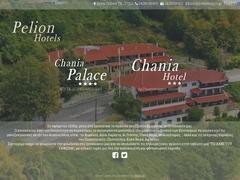 Chania Palace - Χανιά - Πήλιο - Βόλος - Μαγνησία - Θεσσαλία